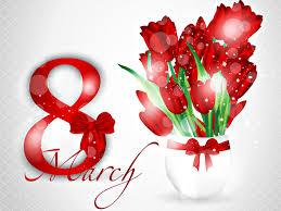 دښځو دنړيوالې ورځې په مناسب دمبارکی پيغام  نېکمرغه دې وي د مارچ اتمه دښځودنړيوال پيوستون ورځ  فرخنده وخسته باد۸ مارچ روزجهاني زن