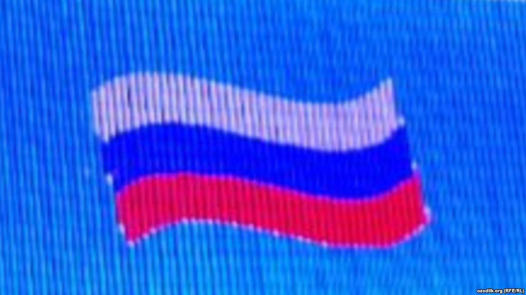 روسیه راتلونکې جمعه د افغانستان په اړه د یوې غونډې کوربه توب کوي