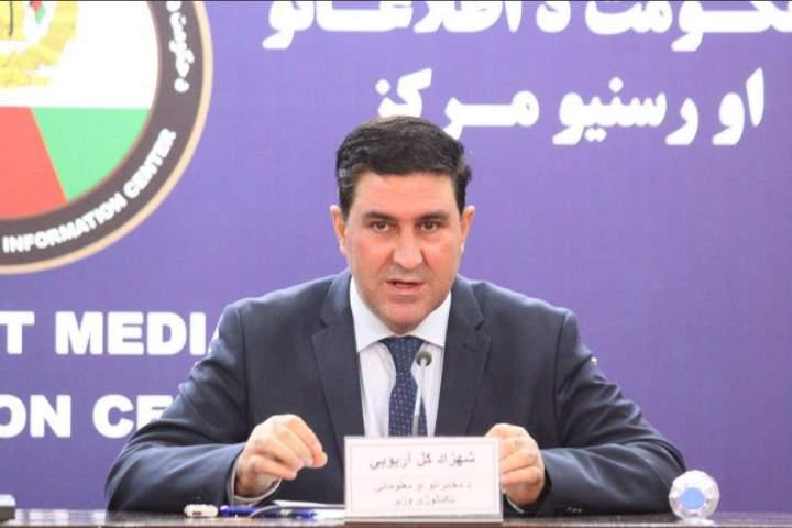 فیسبوک در افغانستان فیلتر میشود / شرکت سلام در بخش انترنت تخفیف ویژه داد