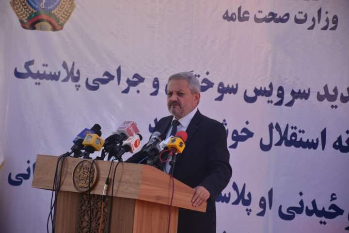 افتتاح مرکز تخصصی تداوی سوختگی و جراحی پلاستیک در کابل