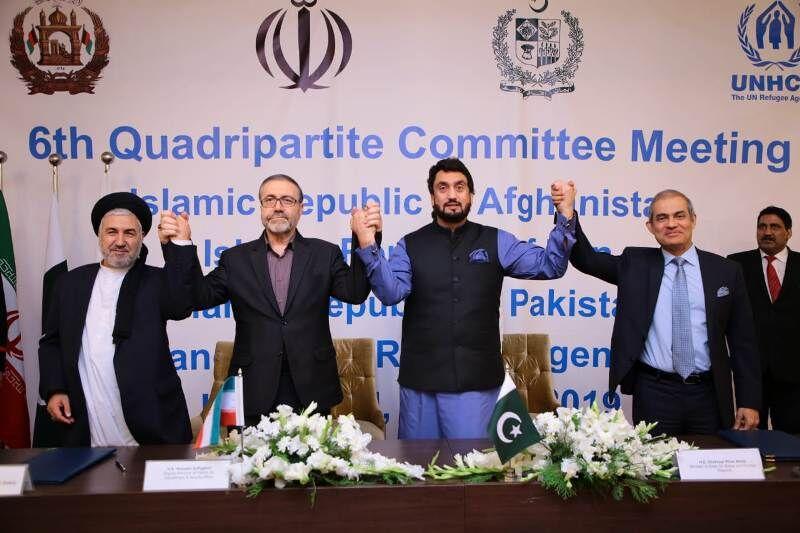 نشست چهارجانبه روی وضعیت مهاجرین افغانستانی در پاکستان پایان یافت