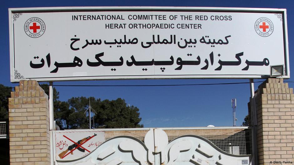صلیب سرخ: در شش ماه ۵۹ حمله بر کارمندان و مراکزی صحی در افغانستان صورت گرفته است