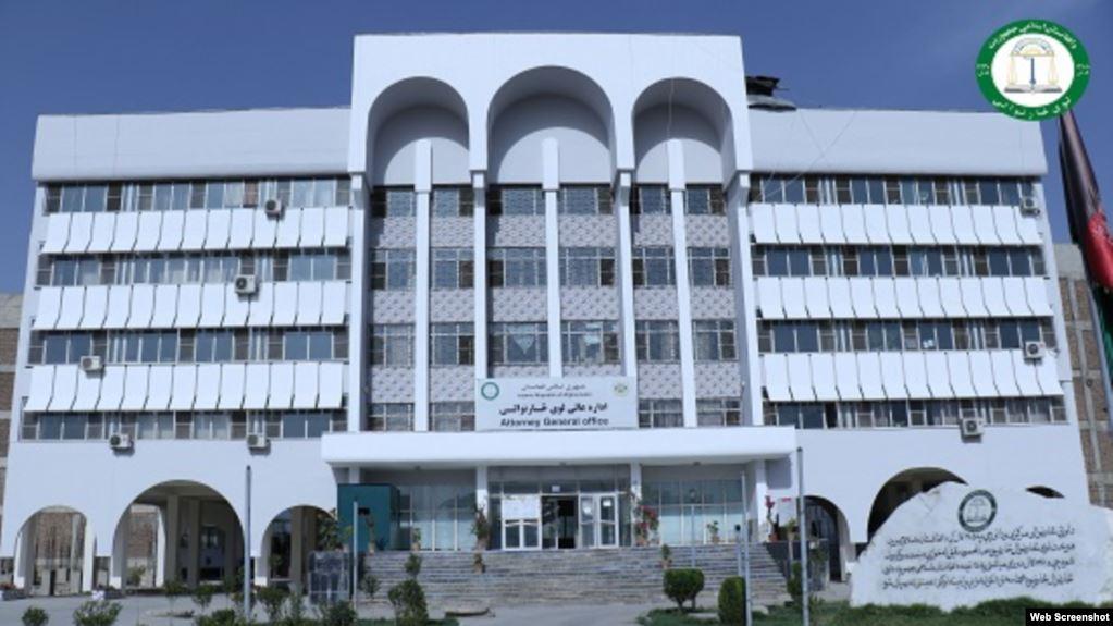 د افغانستان بانک څلور لوړپوړي چارواکي څارنوالۍ ته معرفي کېږي