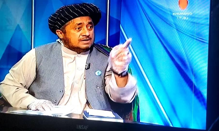دافغانستان دسیاسی ګوندونو مدنی ټولنو اوسازمانونودیوالی دکمیسیون دریس ،سیاسی څیړونکی او کارپوه  ښاغلي محمد آبراهیم رحیمی مرکه دلته واورئ