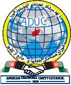 افغانها خواهان صلح، امنیت، دموکراسی و پیشرفت اند