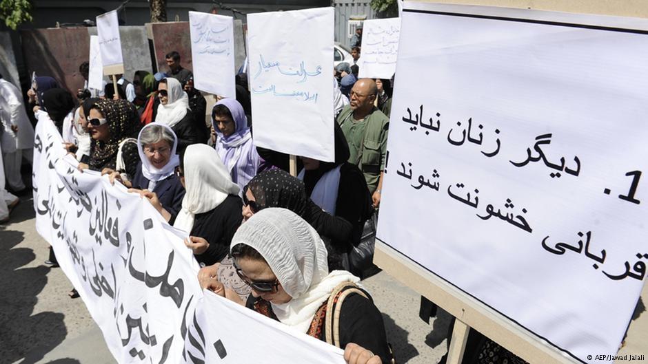 ملل متحد: ۸۰ درصد زنان افغانستان از خشونت رنج میبرند