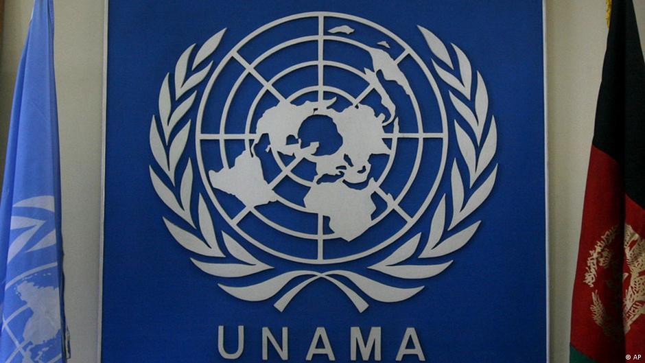 سازمان ملل پس از خروج نیروهای امریکایی و ناتو به ماموریتش در افغانستان ادامه می دهد