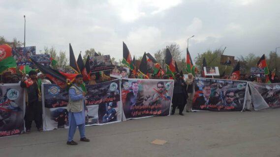 کابل کې د علیپور پر ضد لاریون وشو