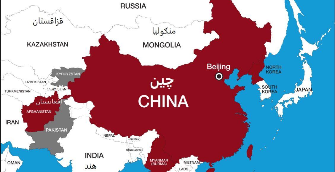 د چین پوځ: امریکا خپله جګړه پای ته رسوي خو د افغانانو جنګ په خپل حال پرېږدي