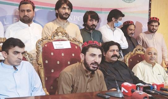 پښتین: افغان چارو کې لاسوهنه به پاکستان له بربادۍ سره مخامخ کړي