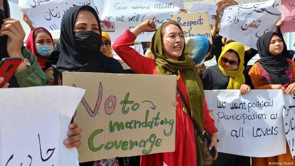 تظاهرات زنان در بلخ: ما خواستار حقوق انسانی خود هستیم
